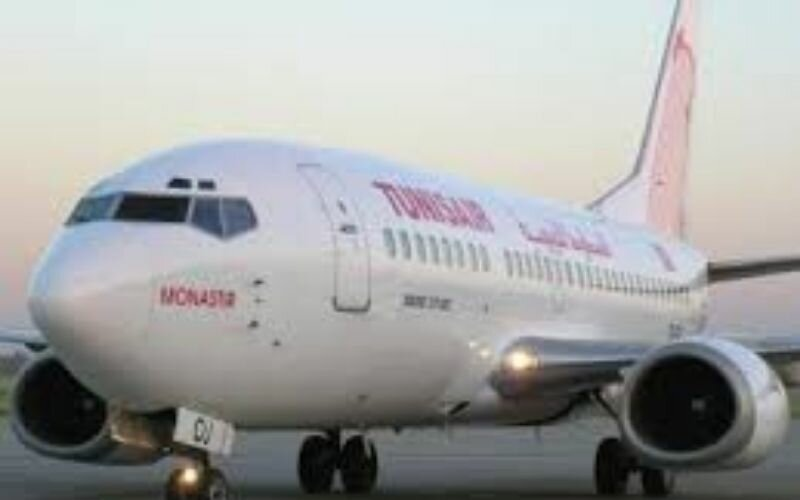 Tunisair Cancellation Policy